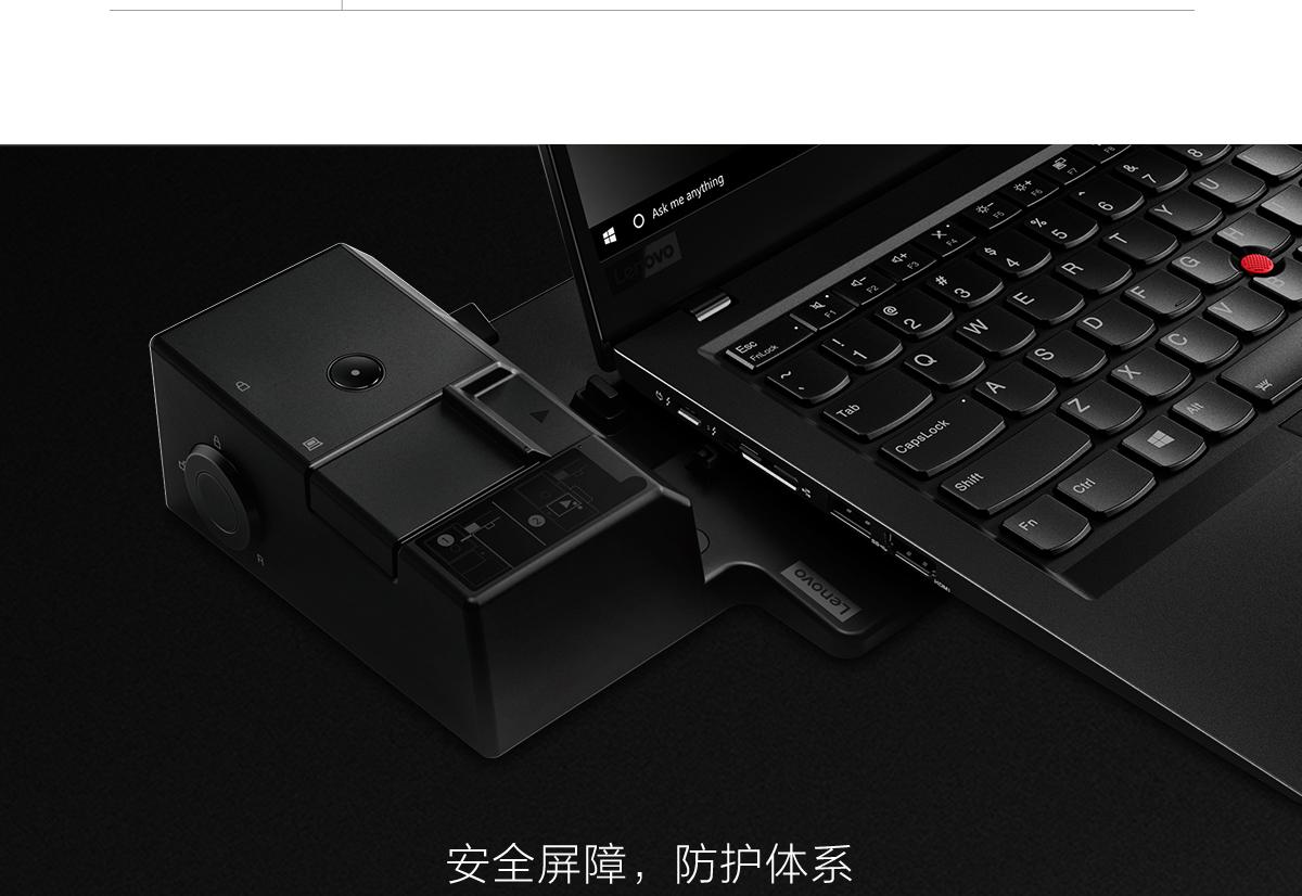 Thinkpad ThinkPad 底座扩展坞简约版(40AG0090CN)
