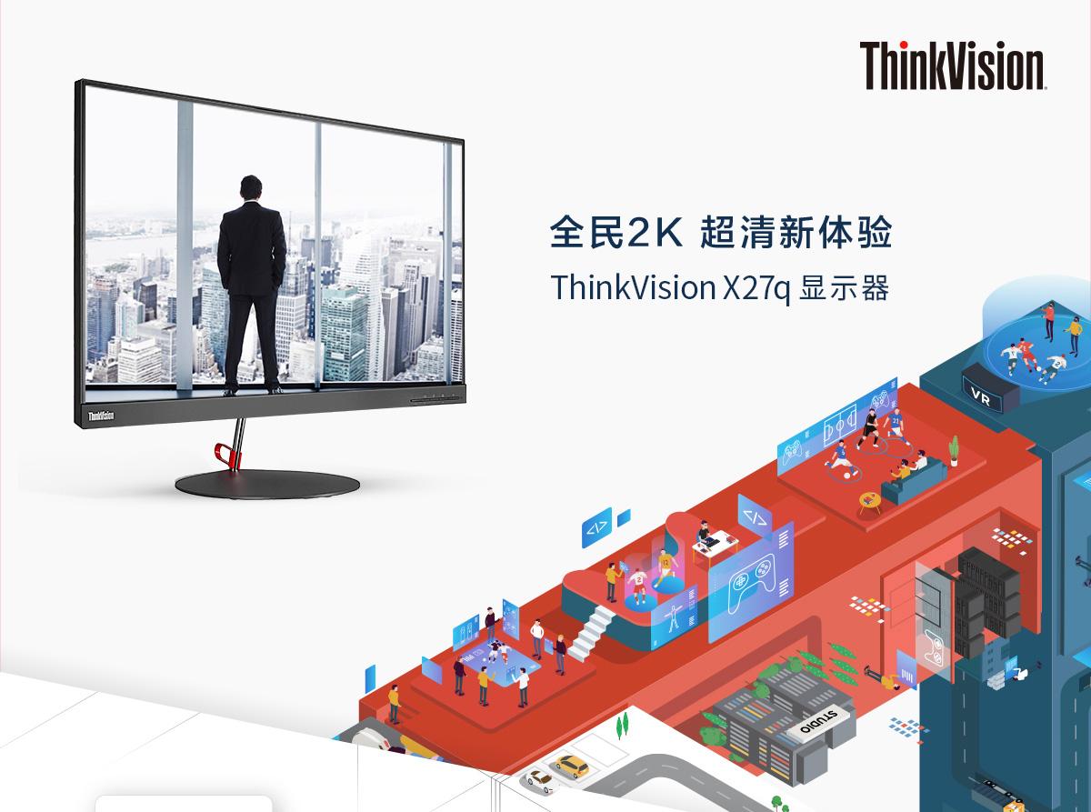 Thinkpad X27q