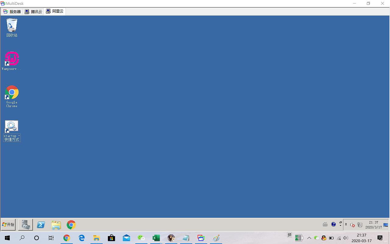 Multidesk最好用的远程桌面批量链接服务器工具插图2