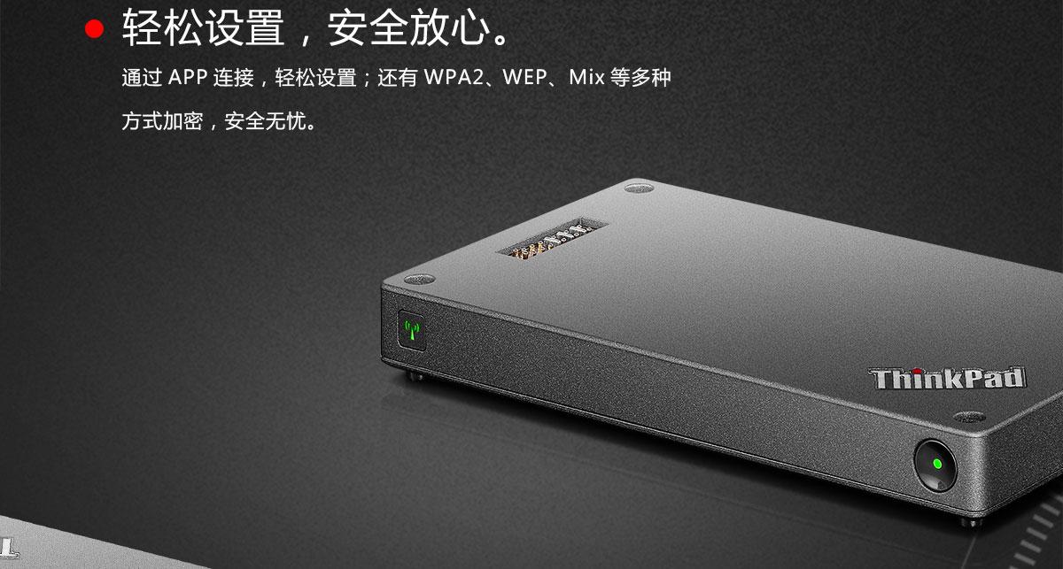 Thinkpad ThinkPad Stack 智能魔方无线路由 (4XC0M39100)