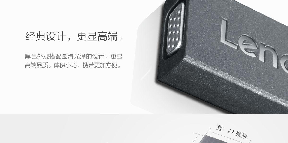 Thinkpad Lenovo USB-C to VGA转接线 (4X90M42956)
