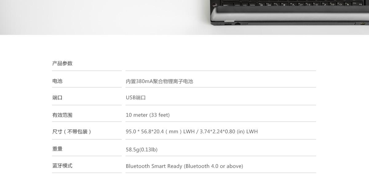 Thinkpad ThinkPad X1 无线触控鼠标 (4X30K40903)