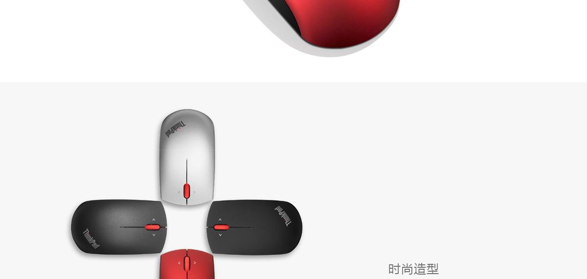Thinkpad ThinkPad无线蓝光鼠标-魅力红 (0B47162)