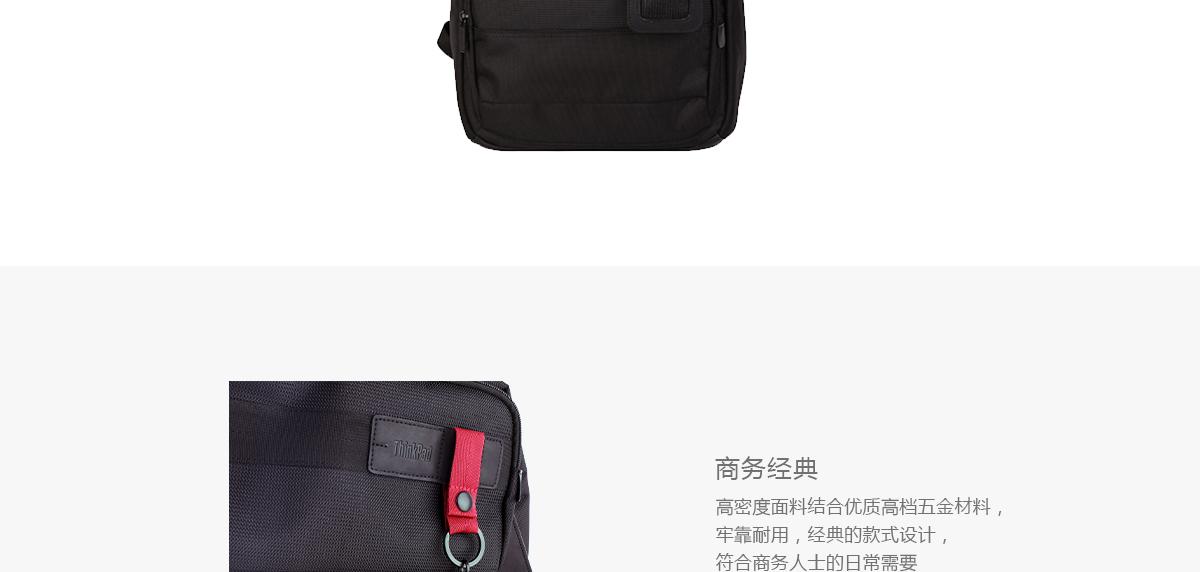 Thinkpad ThinkPad Titan 多功能双肩背包 (4X40H29984)