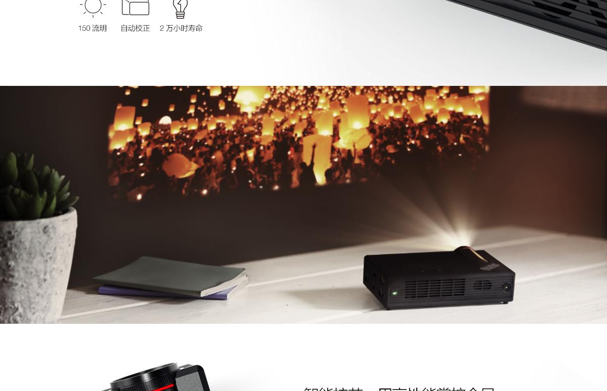 Thinkpad ThinkPad Stack智能魔方投影模块 (40AB0065CN)