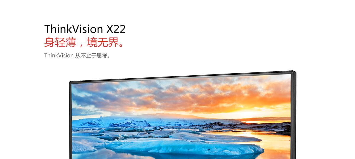 Thinkpad X22