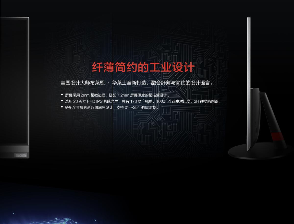 Thinkpad E95z